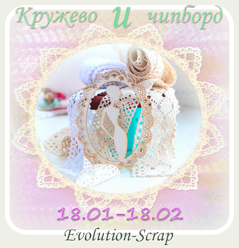 http://evolution-scrap.blogspot.com/2015/01/blog-post_19.html