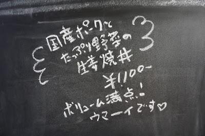 石川県 金沢 ランチ ディナー カフェ丼 カフェ & バー ミクカ cafe & bar micka