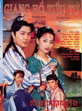 Giang Hồ Tiểu Tử - Thief Of Honour - 1996