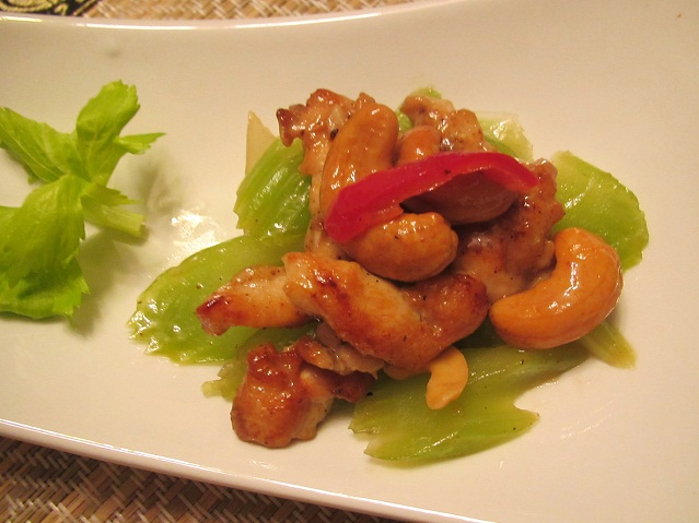 Stir Fry Chicken Cashew and Celery