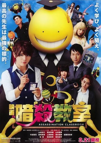 Live Action Assassination Classroom mencetak rekor fantastis di awal penayangannya