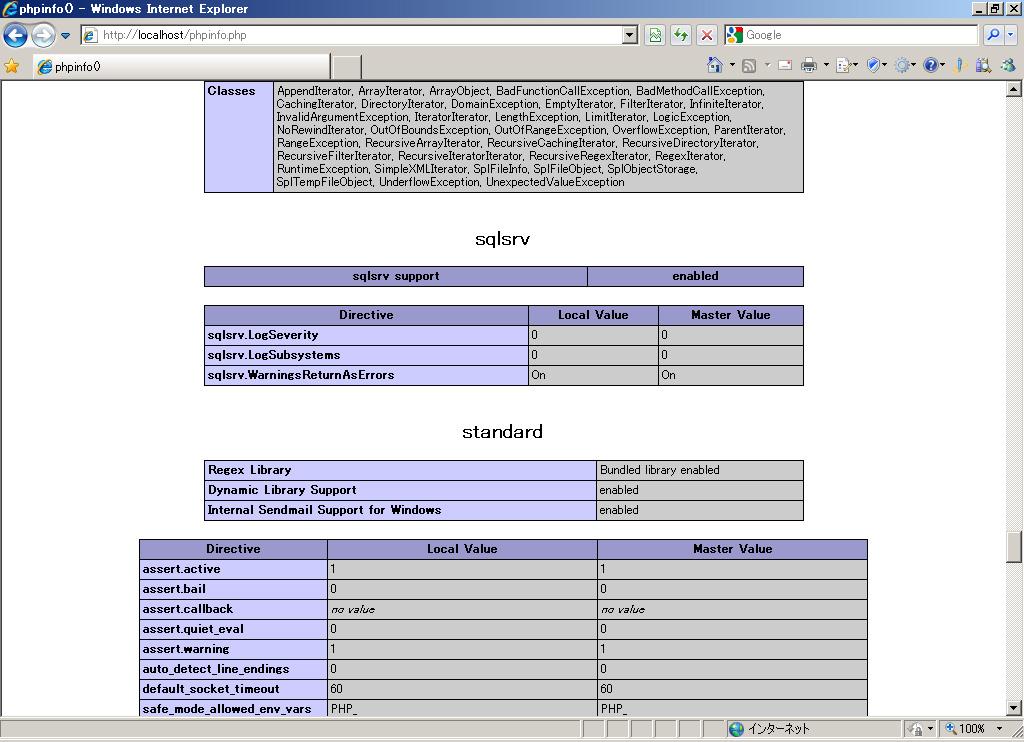 sql server 2008 r2 native client download