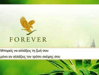 FOREVER - GREVENA