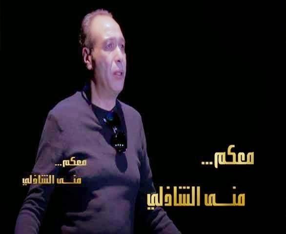 آخر كلمات خالد صالح عن الموت