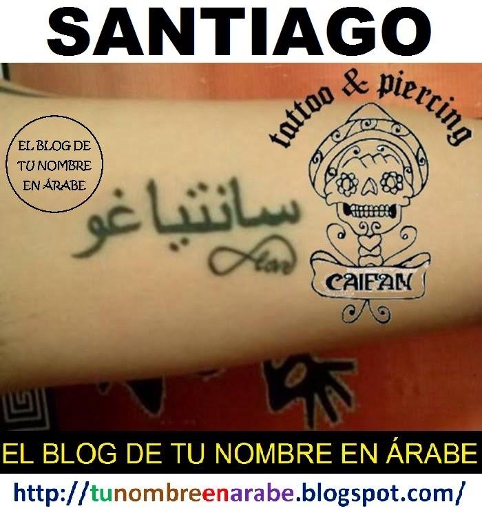 tatuajes de nombres SANTIAGO