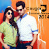 Cougar Summer Dresses 2014-2015 For Men & Women [Western Outfits]