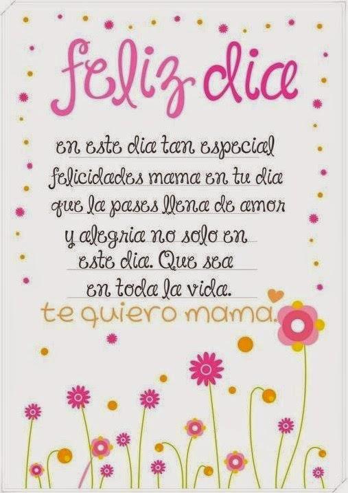 Frases De Feliz Día De La Madre: Feliz Día En Este Día Tan Especial