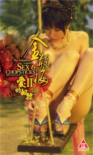 The Forbidden Legend Sex And Chopsticks II