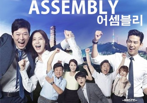 Assembly 2015 Subtitle Indonesia