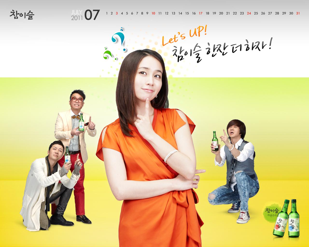 http://4.bp.blogspot.com/-1MbP2U-xLSw/Trnb7YAxrDI/AAAAAAAAAfA/FBDzqp-bKvE/s1600/cham_wallpaper_201107_1280_1024.jpg