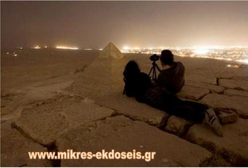 http://www. mikres-ekdoseis.gr