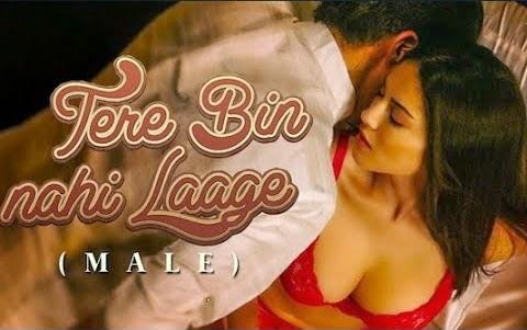 Download Ek Paheli Leela Full ((NEW)) Movie In Hindi 720p Tere%2BBin%2BNahi%2BLaage