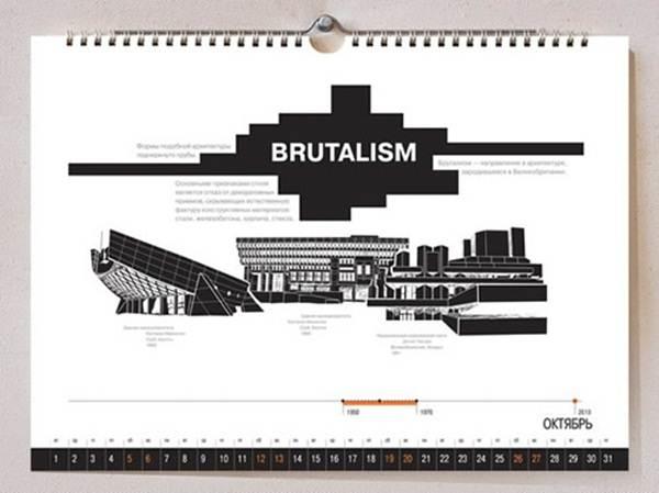 kalendar-2013-black-and-white-architecture