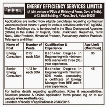 Energy Efficiency Services Limited Recruitment 2015 Www