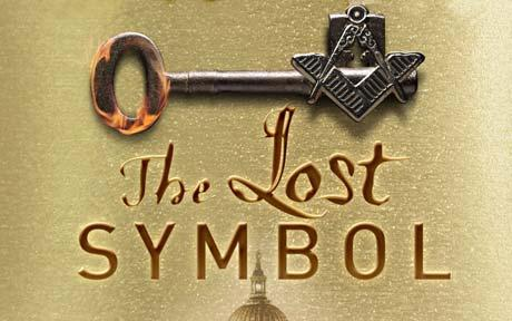 Life My Perspective Book Review The Lost Symbol By Dan Brown