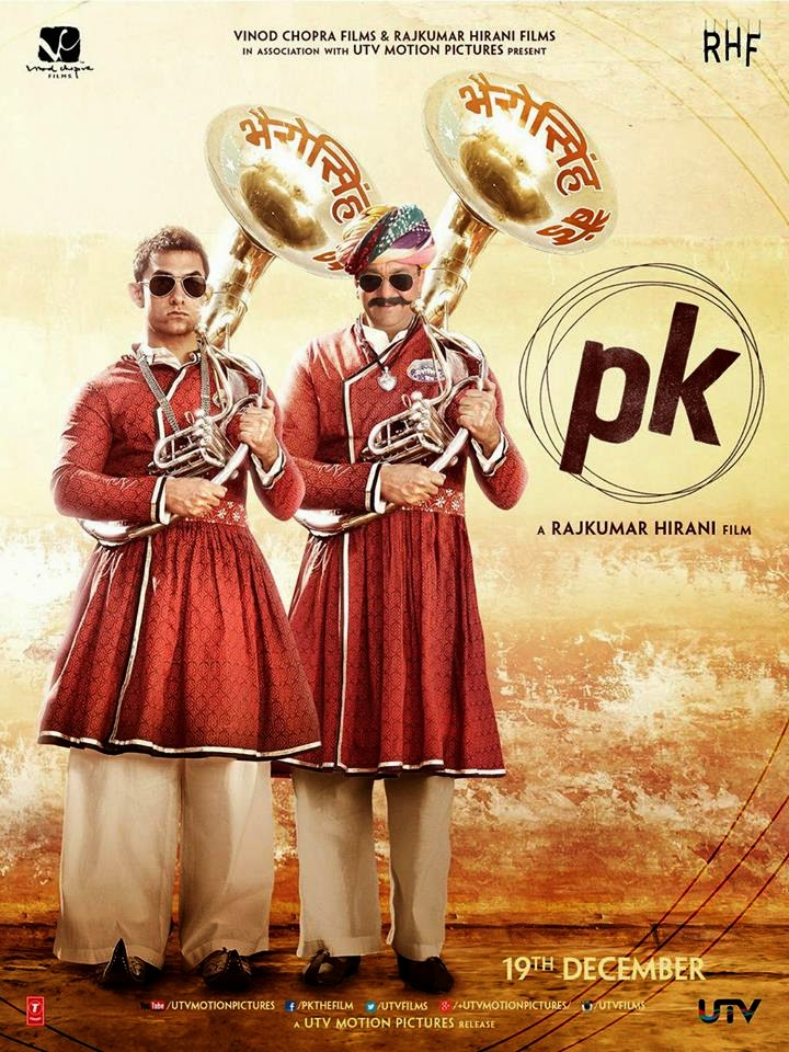 PK Movie Released New Funny Images - XciteFun.net
