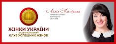 Председатель Высшего Совета КУЖ 2018