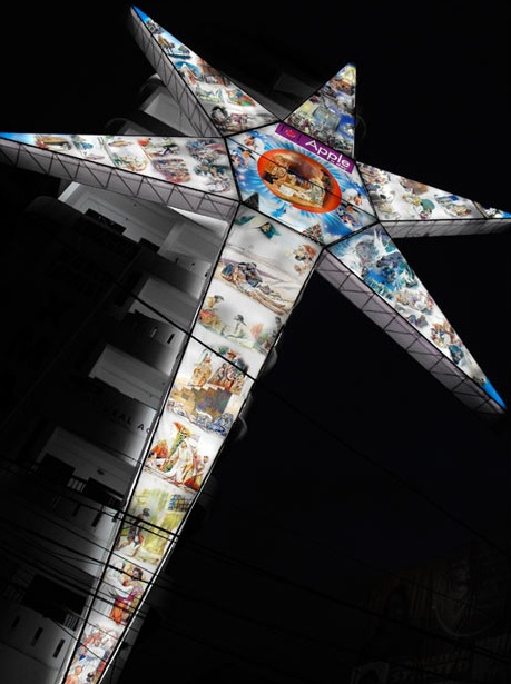The largest Christmas star ornament measures 31.59 m (103 ft 8 in) tall and was achieved by Apple A Day Properties (India) and unveiled in Kochi, Kerala, India, on 31 December 2009.