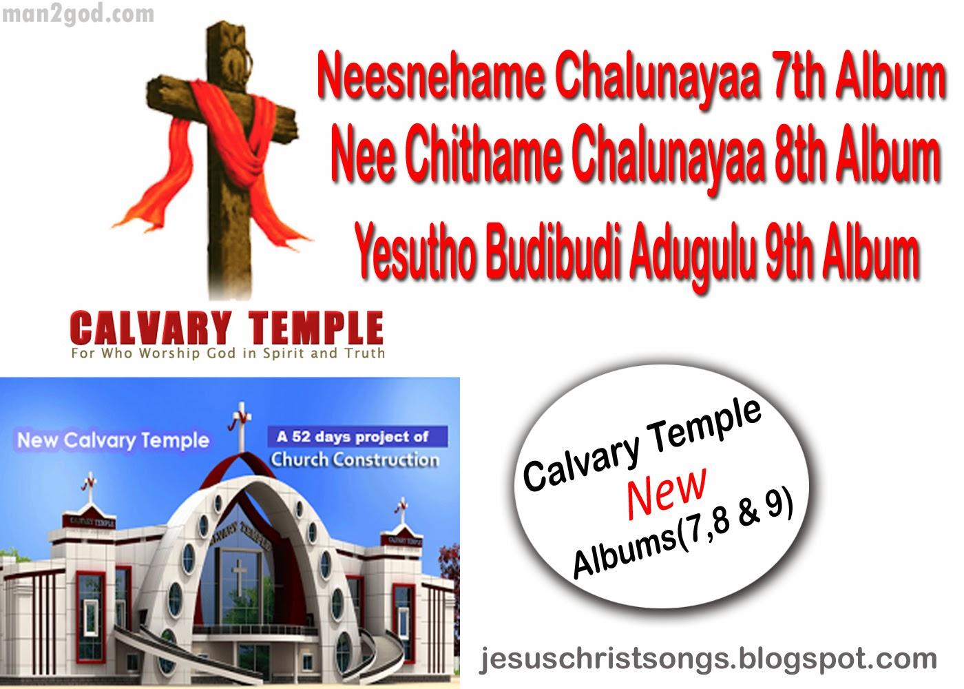 they nu religion album free download