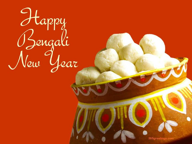 bengali new year 2012 wallpapers