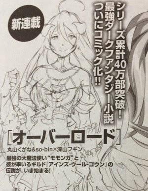[ Info-Anime ] Light Novel Over Lord Akan Dapatkan Adaptasi Manga