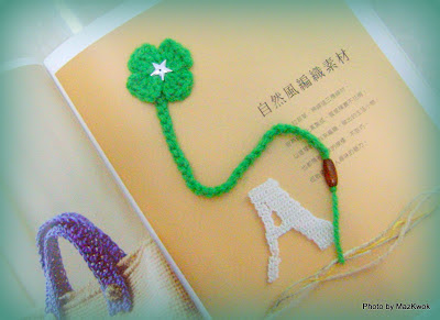 crochet bookmark, crochet 4 leaf clover
