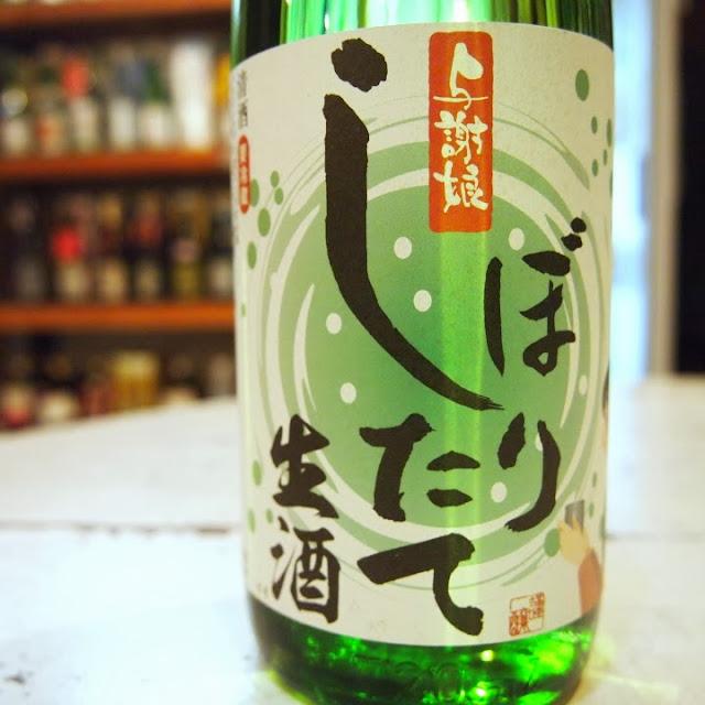 http://www.matsusakaya.com/?pid=67456069