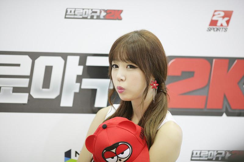 Hong Ji Yeon in G- star