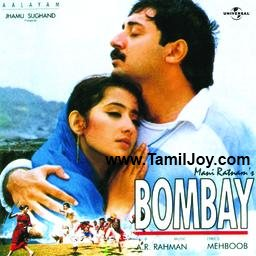 Bombay hindi movie
