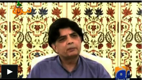 Tezabi Totay Chaudhry Nisar Funny Press Conference