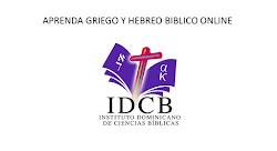 APRENDA GRIEGO Y HEBREO BIBLICO ONLINE