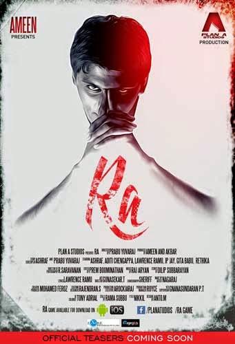 Ra Tamil Movie First Look