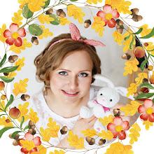 Александра Аржанцева