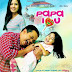 Papa I Love You Full Movie