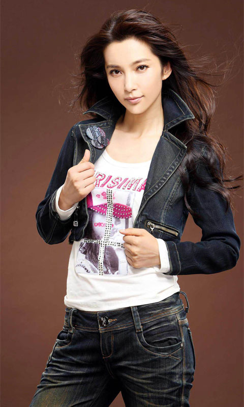 Jessica Hsuan Chinese Celebrity Li B...