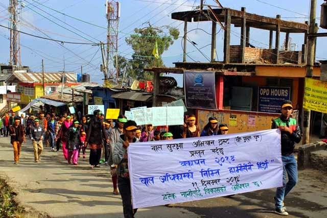 Walkathon- walk along for child rights organise by Bal Suraksha Abhiyan