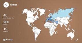 Ο χάρτης μου