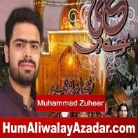 http://72jafry.blogspot.com/2014/05/muhammad-zuheer-manqabat-2014.html