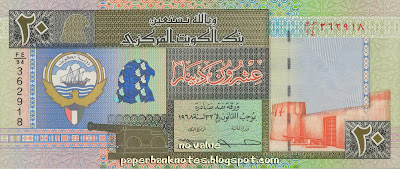 http://asiabanknotes.blogspot.com/2014/02/kuwait-1994-issues.html