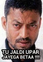 funny irfan khan bollywood celebrity