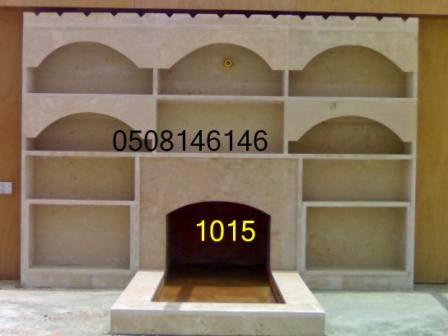 مشبات 1015.jpg