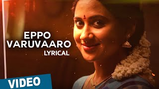 Official_ Eppo Varuvaaro Song with Lyrics _ Oru Naal Koothu _ Justin Prabhakaran