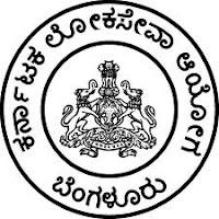 Karnataka Forest Guard Admit card 2014 karnatakaforest.gov.in Hall Ticket Download