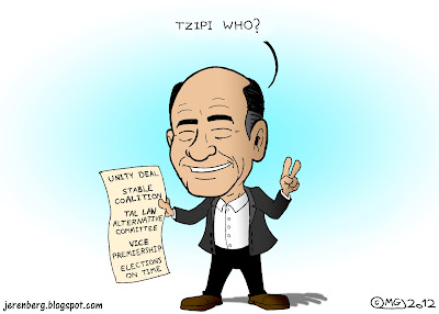 shaul mofaz grinning smugly two fingers v vee for victory sign tzipi who scroll list accomplishments unity deal stable coalition tal law alternative committee vice premiership elections on time
