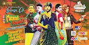 Guntur Talkies movie wallpapers-thumbnail-5
