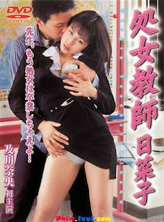 Phim Cô Giáo Ngây Thơ - Virgin Teacher Hinako [Vietsub] Online