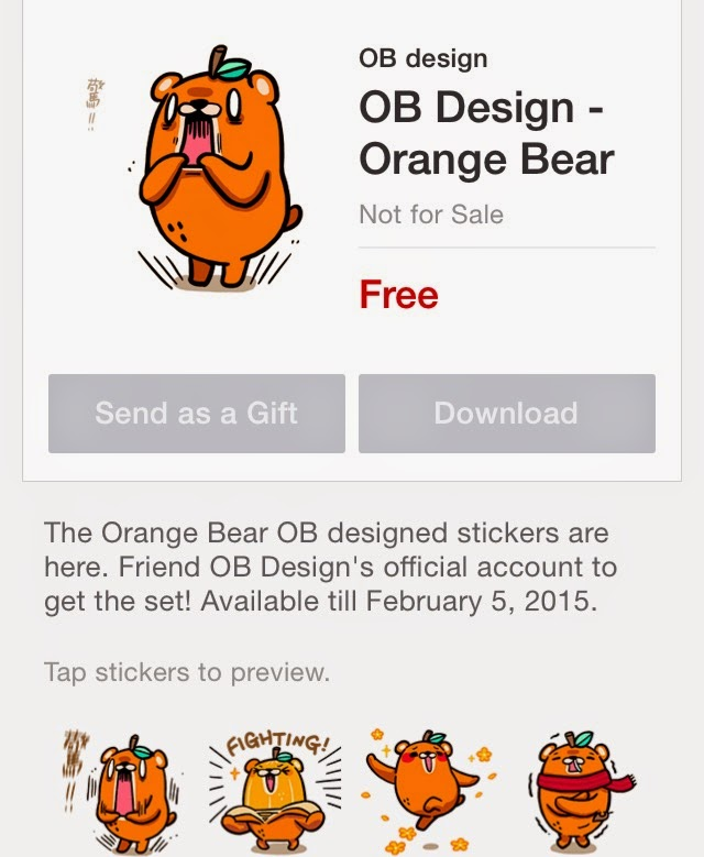 OB Design - Orange Bear