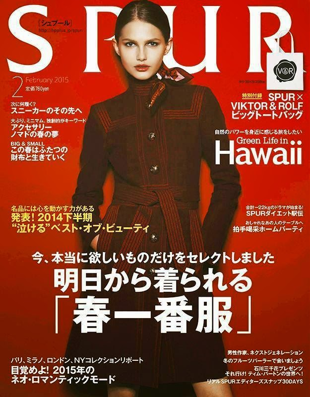 Aneta Pajak - Spur Magazine, Japan, February 2015