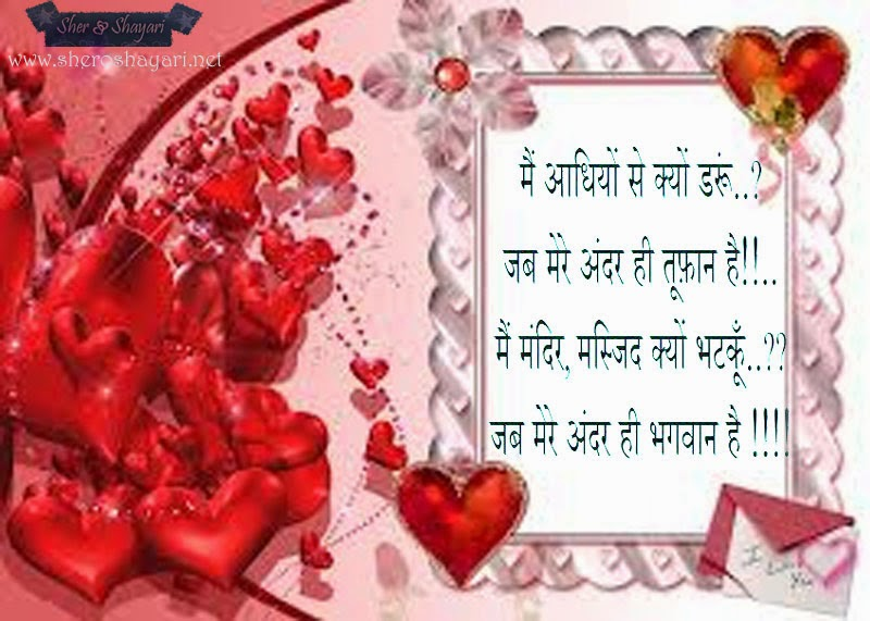 Farewell Shayari | Shayari for Farewell Day - LoveWale.com