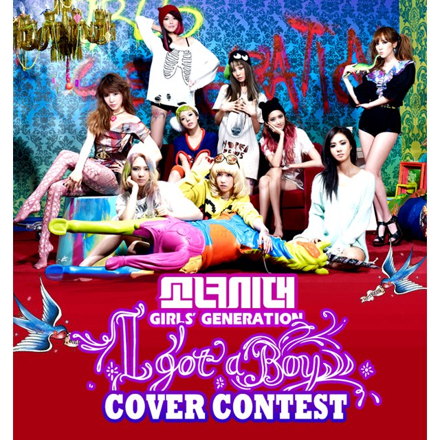 SNSD Kontes Cover I Got A Boy